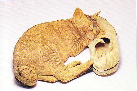 Kiborikutsu