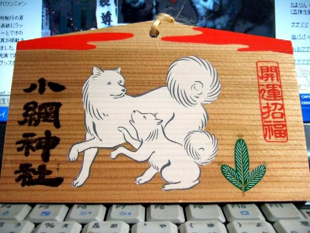 2006_0109nihonbashi0001